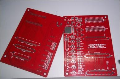 无锡PCB出产量目前已经领先于全球