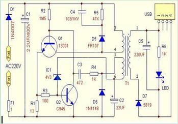 5V-USB充电器电路图