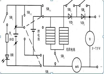 太阳能多功能充电器电路图