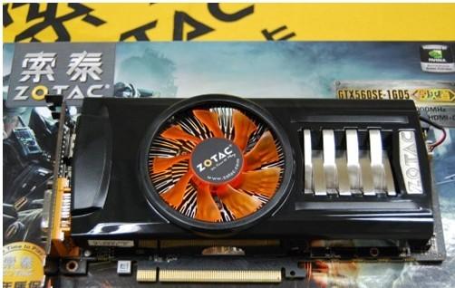 劲爆最低价 索泰GTX560SE黑色超公版设计现价仅1150元。