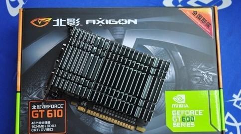 暴力pcb设计 北影采用GF114 GPU的神秘显卡惊喜曝光