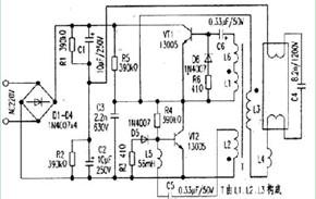日光灯镇流器电路图