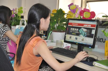 热烈祝贺优质线路板厂商捷多邦科技温州办事处成立