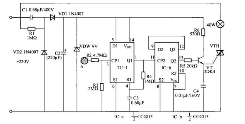 一款触摸台灯控制电路