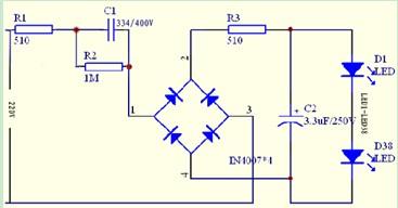 高亮节能灯制作电路图