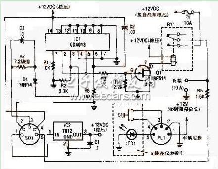 一款通过电脑和中控对设备进行控制的汽车电源控制器电路图高清图片