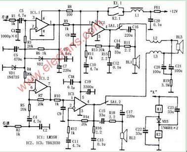 车用音频功率放大器电路图
