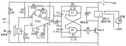声控电灯电路图