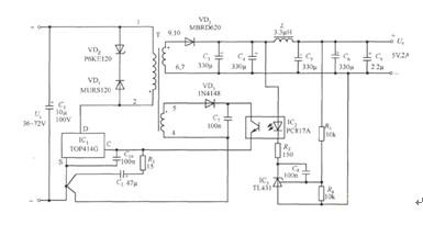 5V/2A隔离式开关电源电路图