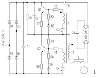 电子节能灯的维修电路图