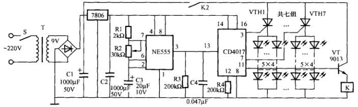 计数器cd4017和时基电路ne555控制的电子流水灯电路