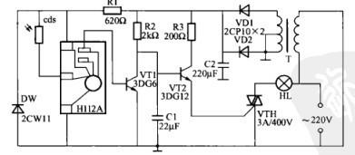 一款通过H112A光控音乐集成电路实现的光控路灯开关电路图