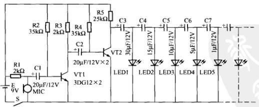 简易的声控彩灯闪烁电路
