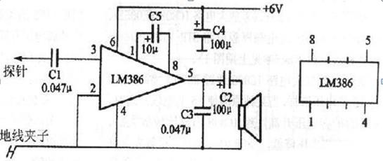 一款不需外接二极管就能完成检波的集成电路信号寻迹