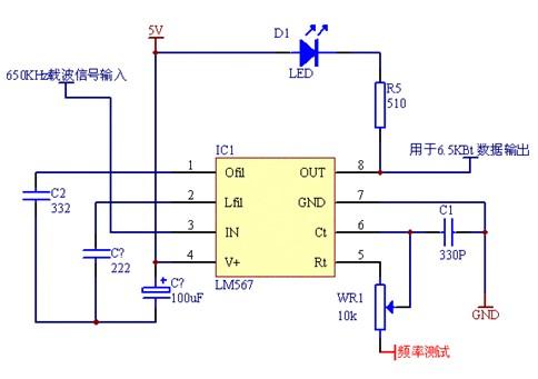 电力线接口电路图