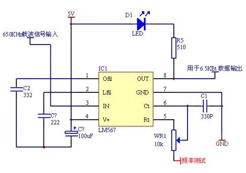 一款利用载波的频率变化来传递数字信息的FSK调制和电力线接口电路图