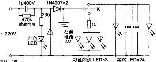 自带铅酸蓄电池充电led应急灯电路图