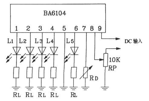 一款由BA6104五位LED电平表驱动的LED电平表驱动集成电路图