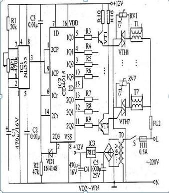 广告用灯的霓虹灯控制电路