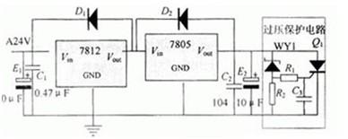 电源供电系统电路