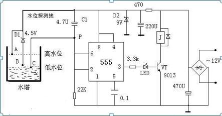 一款采用555电路可以控制电磁阀成为水位自动控制器