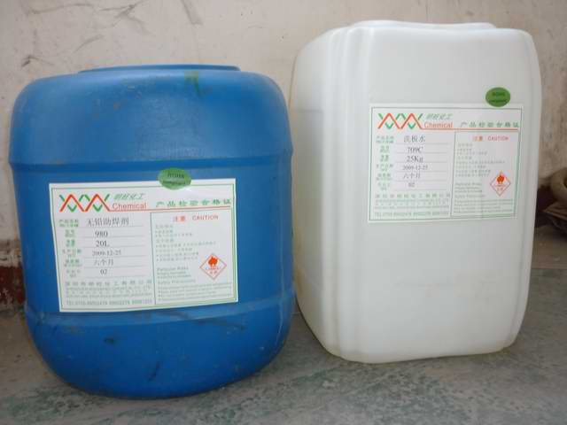 PCB洗板水