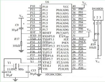 微控制器模块和DS18B20 的连接电路图