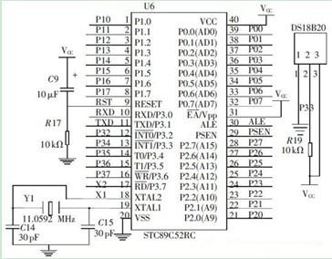 一款采用一线通信作为接口的微控制器模块和DS18B20 的连接电路图