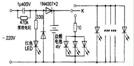 LED应急灯原理电路图