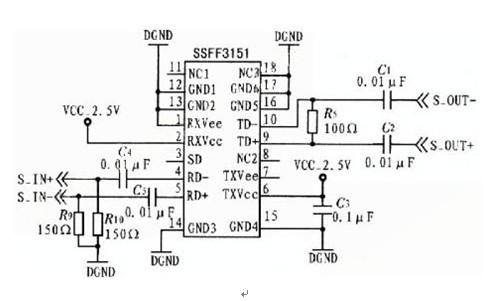 电桥式传感器驱动放大电路图
