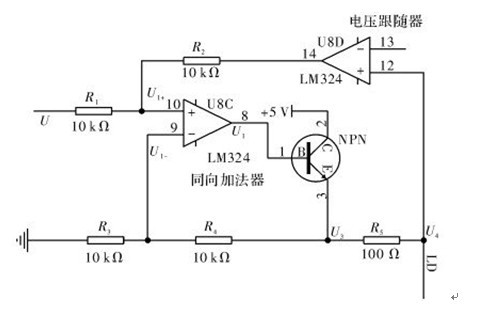 一款效率高、体积小、寿命长、输出功率高的激光二极管驱动电路图
