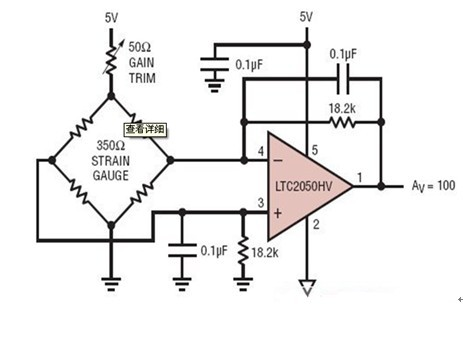一款利用高于130dB 的电源抑制比和共模抑制比的差分桥式放大器电路图