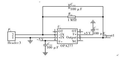 转换及压流转换电路图