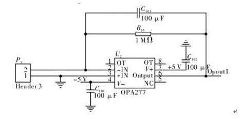 一款选用低温漂的精密电阻或精密电位器制作的光电转换及压流转换电路图