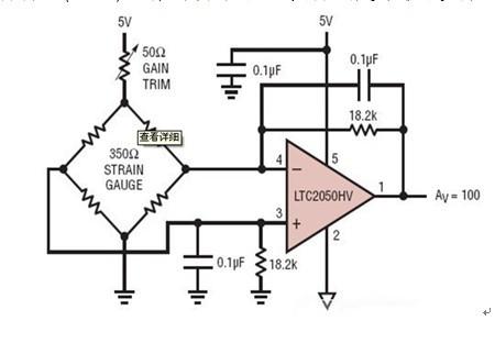 一款采用 2.7V 至 6V 单工作电源的差分桥式放大器电路图