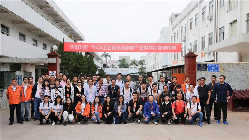 捷多邦成功举办首届PCB工艺技术观摩活动
